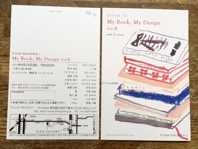 mybook,mydesign
